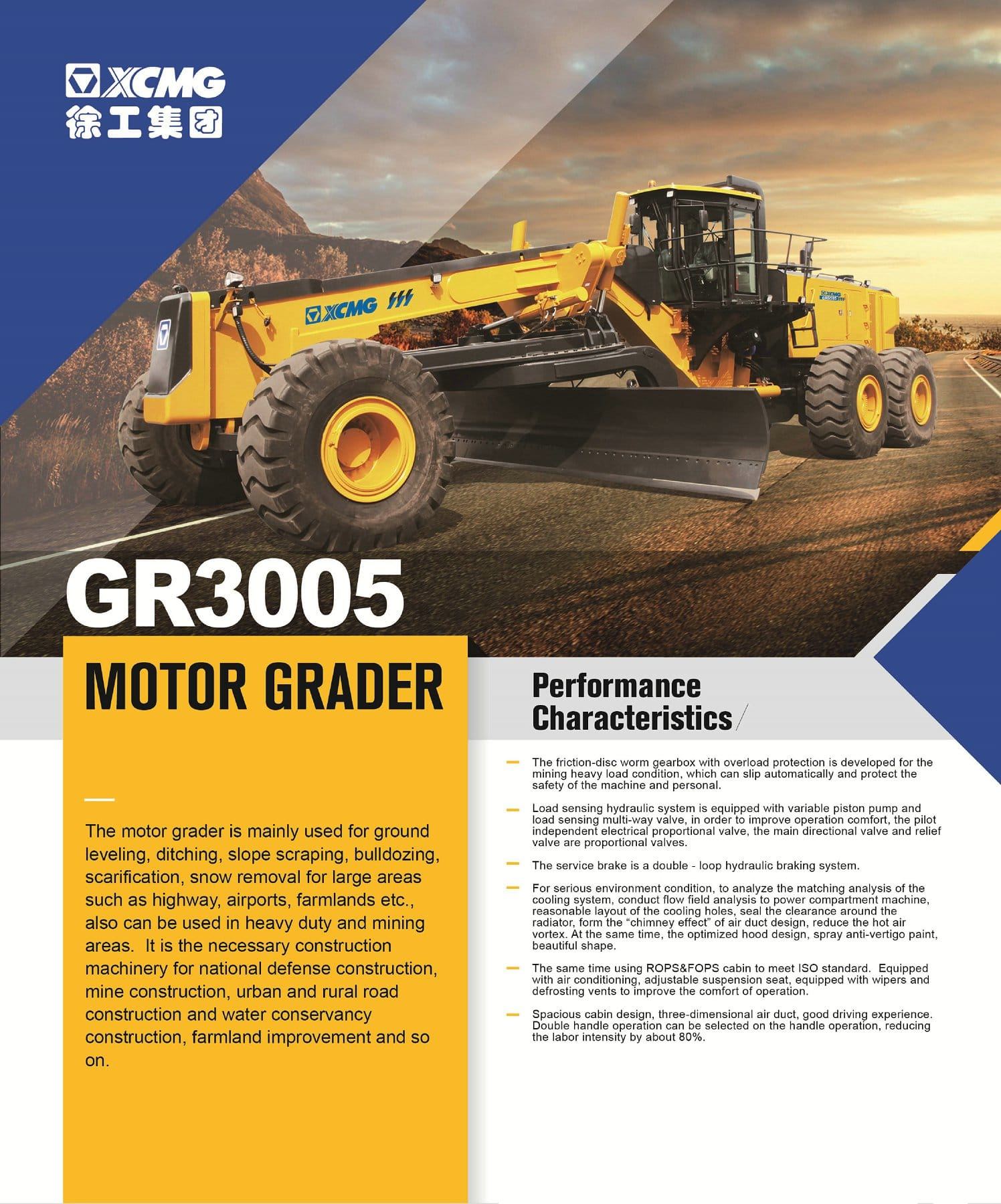 XCMG official manufacturer GR3005 motor grader for sale