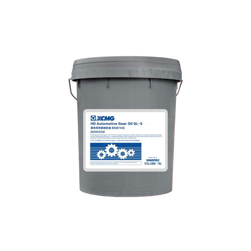 XCMG HD Automotive Gear Oil GL-5 85W/140 18L