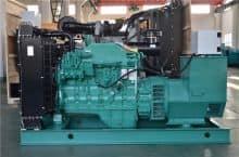 XCMG 150kw silent Cummins diesel genset JHK-150GF price