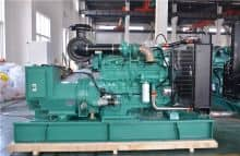 XCMG 200KW 250KVA China cummins silent generator diesel engine JHK-200GF price