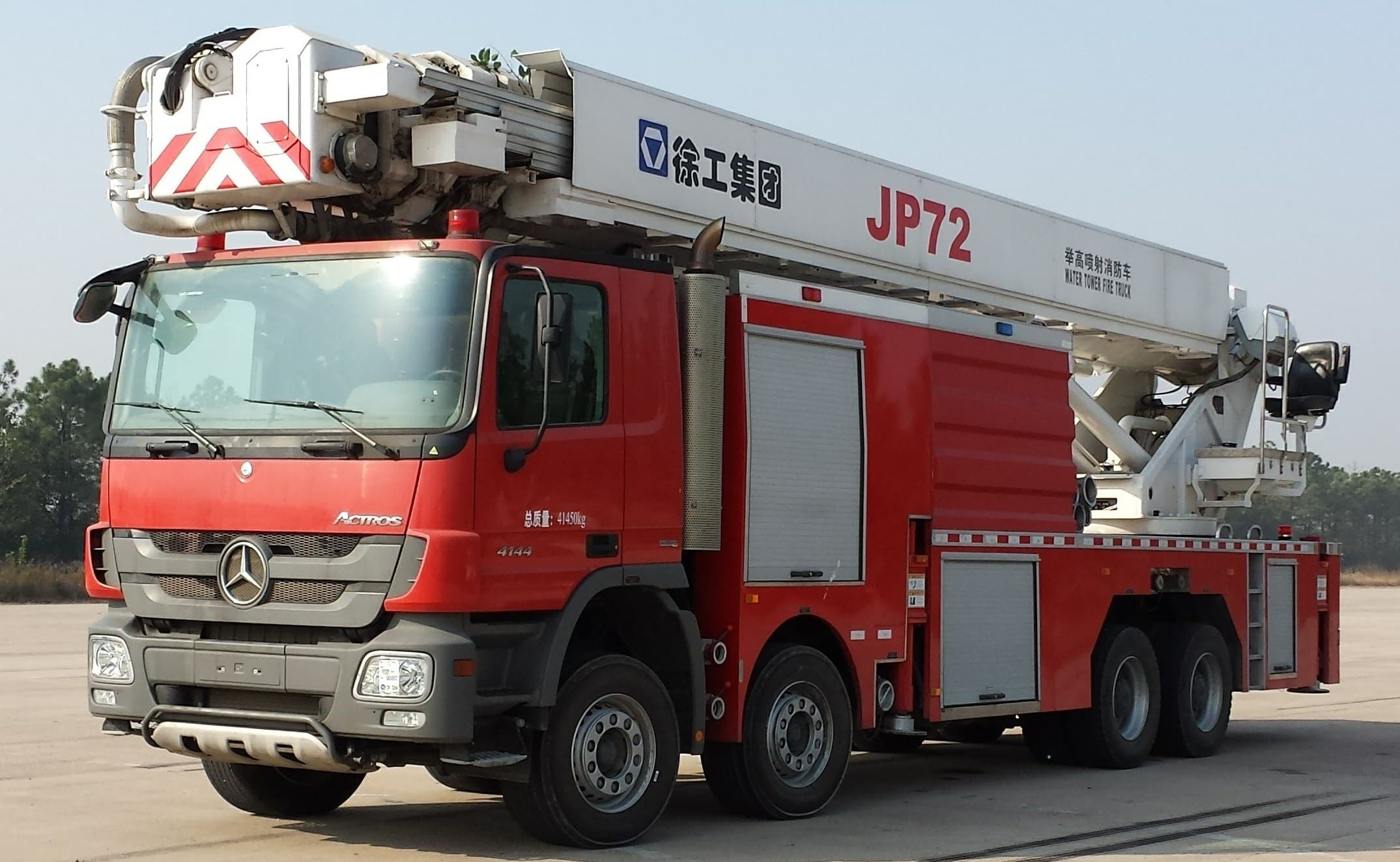 XCMG Official 72m Water Tower Fire Truck JP72 for sale