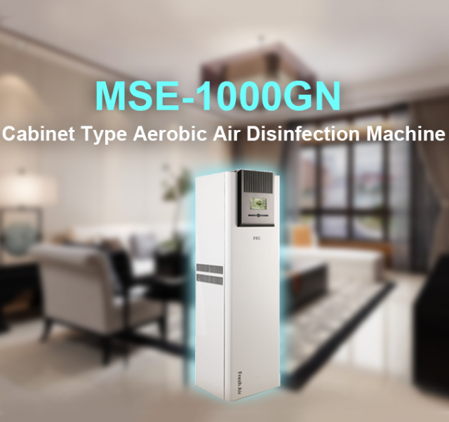 FRS MSE-1000GN Mobile Air Disinfection Machine for sale