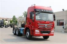 XCMG 375hp Truck Tractor Carrier 40 Ton Trailer Truck NXG4250D5NC 6*4 For Sale