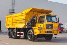 XCMG Official Chinese Dumper Tipper Truck NXG5550DT for Sale in Nigeria