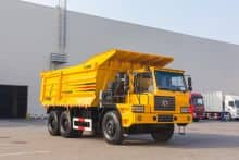XCMG Official China Mining Tipper Truck NXG5650DT for Sale in Ghana
