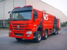 XCMG Official Large-tonnage Fire Truck 25 ton foam fire truck PM250F2 water tank fire trucks price for sale
