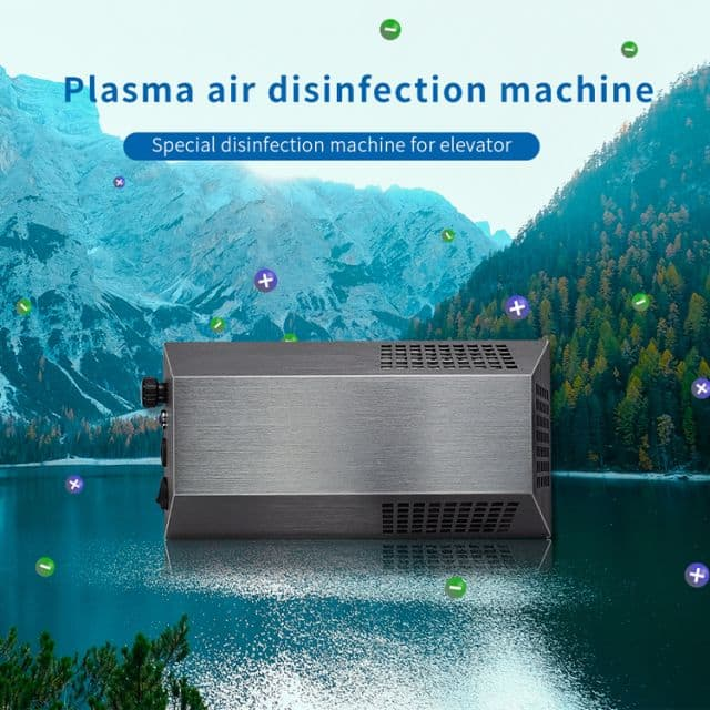 FRS PS-400T1 plasma air disinfection machine for sale