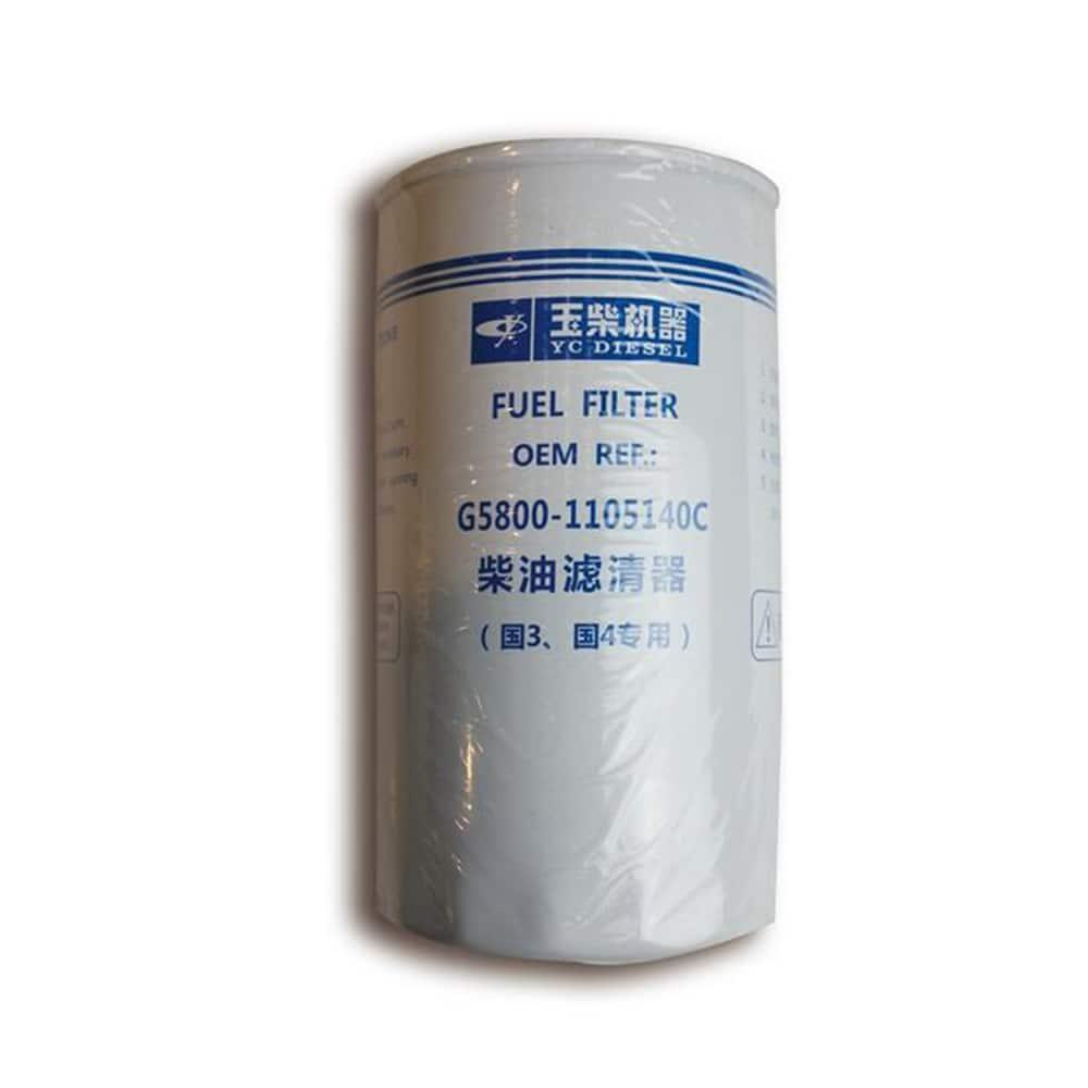 Diesel Filter QY8D