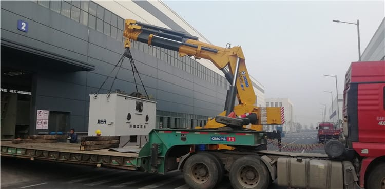 XCMG Official 90 Ton Mobile Truck Mounted Crane SQZ4500 for Sale