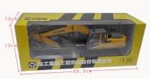 XCMG Crawler Excavator XE210C Model(1:35)