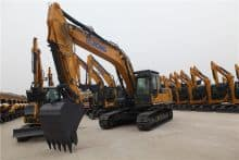 XCMG Official 25 Ton Crawler Excavator XE250E for sale