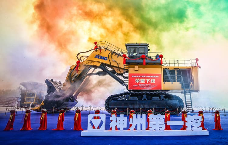 XCMG 700 ton Largest Hydraulic Mining Excavator Equipment XE7000 for sale