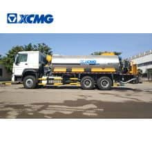 XCMG manufacturer asphalt distributor trailer truck XLS1203 China new asphalt machines for sale