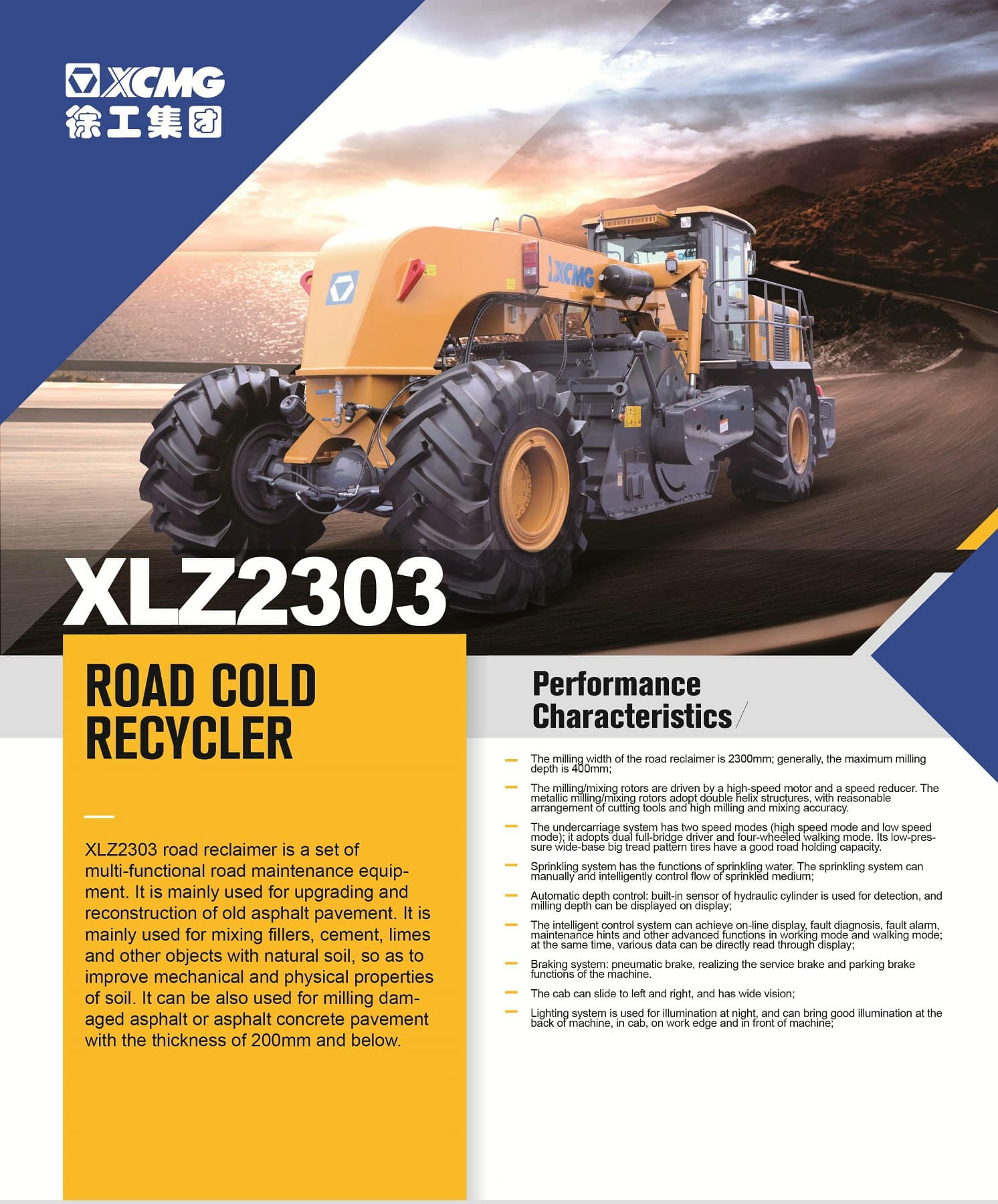 XCMG Official Road Cold Recycler XLZ2303 For Sale
