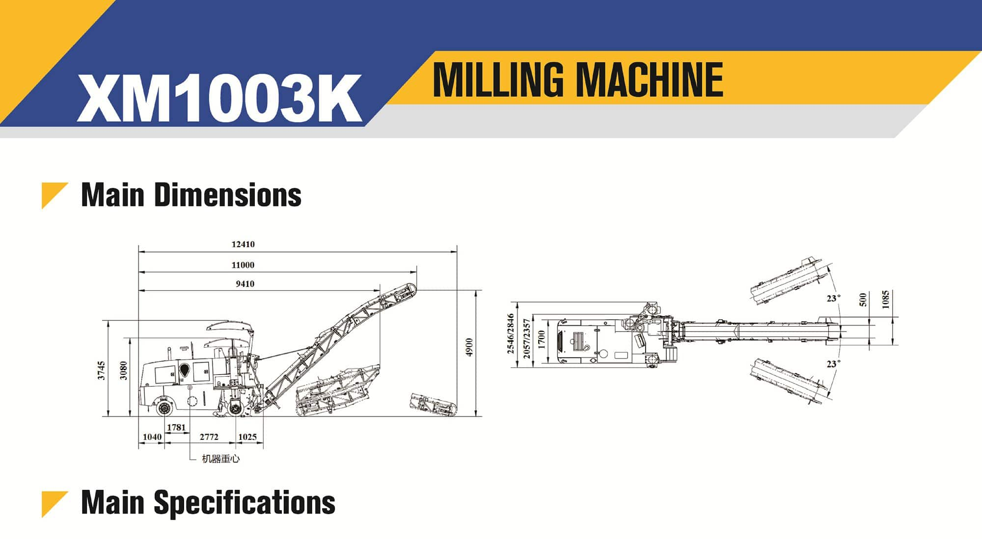 XCMG official XM1003K milling Machine for sale