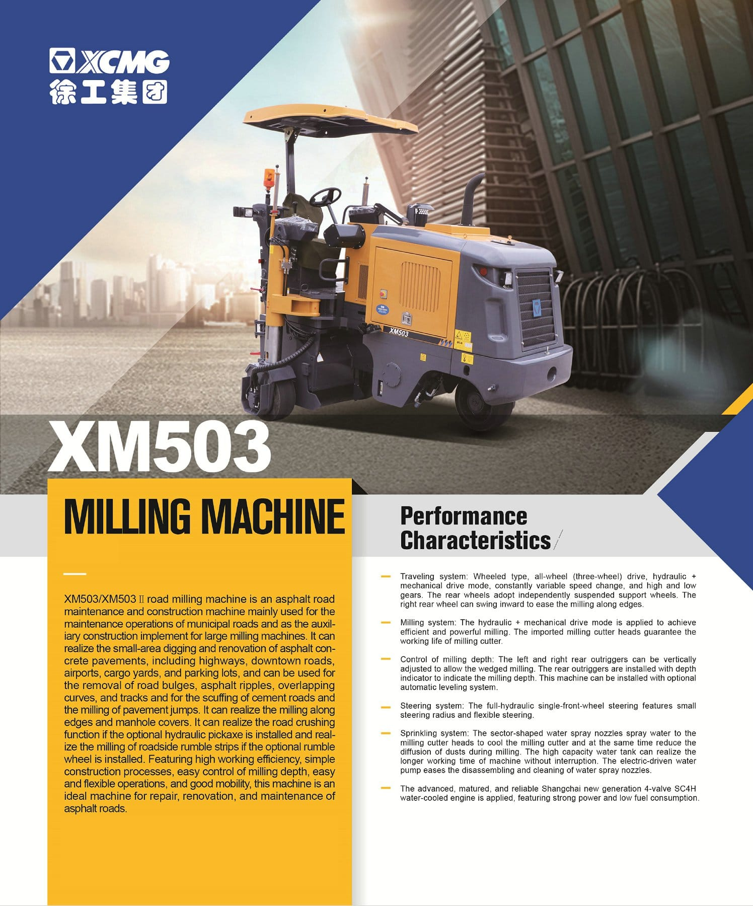 XCMG Official XM503 Milling Machine for sale