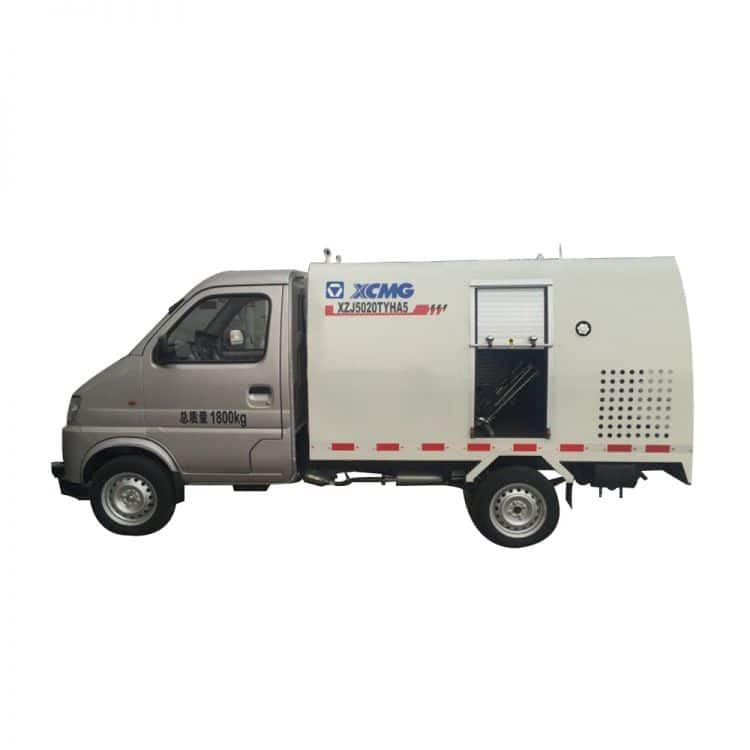 XCMG Official Manufacturer Road Maintenance Truck XZJ5020TYHA5 for sale
