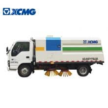 XCMG official 3ton 1300L Sprinkler-Sweeping Truck XZJ5071TSLQ5 Road Sweeper Truck Machine for sale