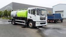 XCMG official 8tons sprinkler-sweeping truck XZJ5161GPSD5 road water spraying vehicle price
