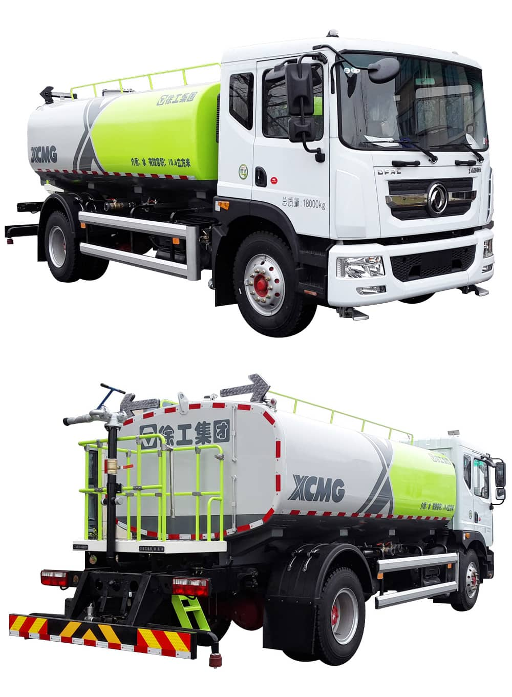 XCMG Official XZJ5162GPSD5 Green Spraying Vehicle for sale