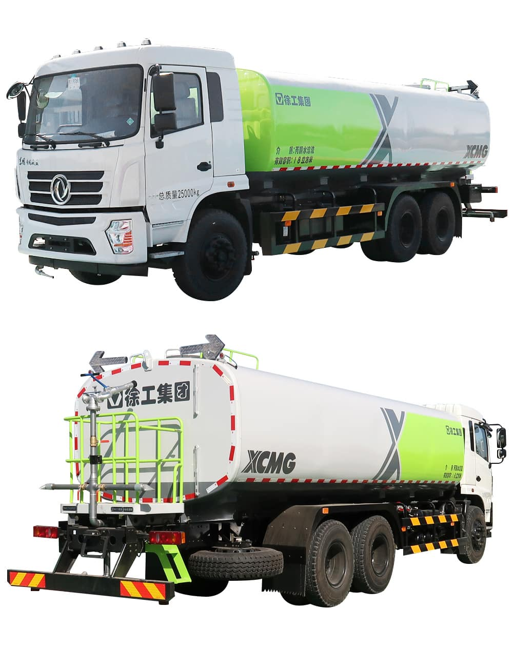 XCMG Official XZJ5250GSSD5 Green Spray Truck for sale