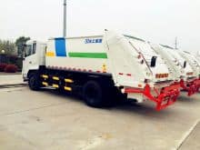 XCMG official new compression garbage compactor truck XZJ5080ZYSJ5 for sale