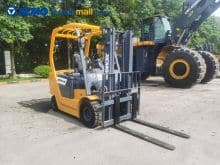 XCMG official 2.5 ton small electric forklift lithium XCB-L25 price