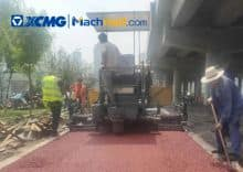 XCMG official 53KW mini concrete road paver RP355 for sale