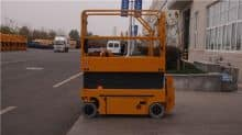 XCMG 8M Electric Self Propelled Scissor Lift XG0807DC For Sale