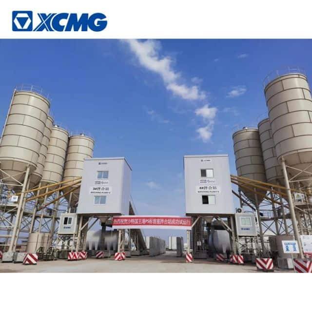 XCMG big mobile concrete batching plant HZS180VG China 180m3 concrete plant price