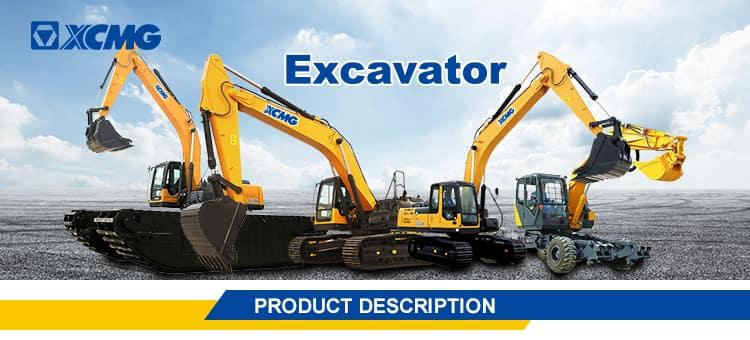 XCMG excavator 20 ton 1 cbm 143hp excavator machine price