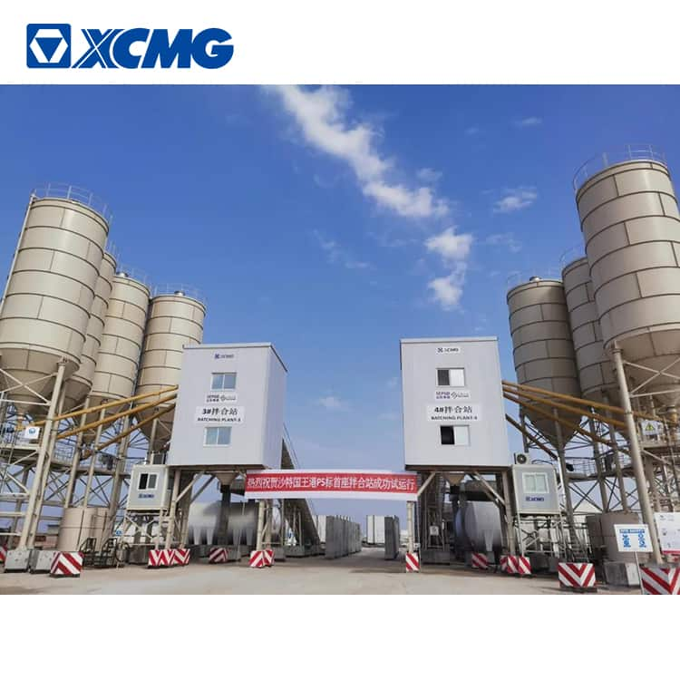 XCMG official HZS120K Commercial concrete batching plant for sale