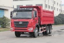 XCMG 40 ton 6×4 XGA3250D2WC China dump trucks price