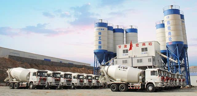 XCMG Official Manufacturer G12K Chinese Construction Cement Mixer Price