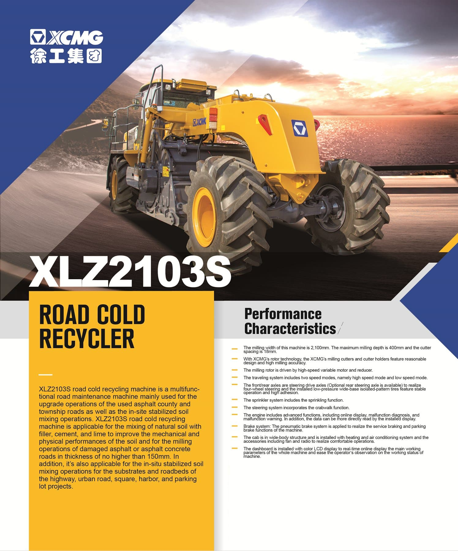 XCMG Official Road Cold Recycler XLZ2103S For Sale
