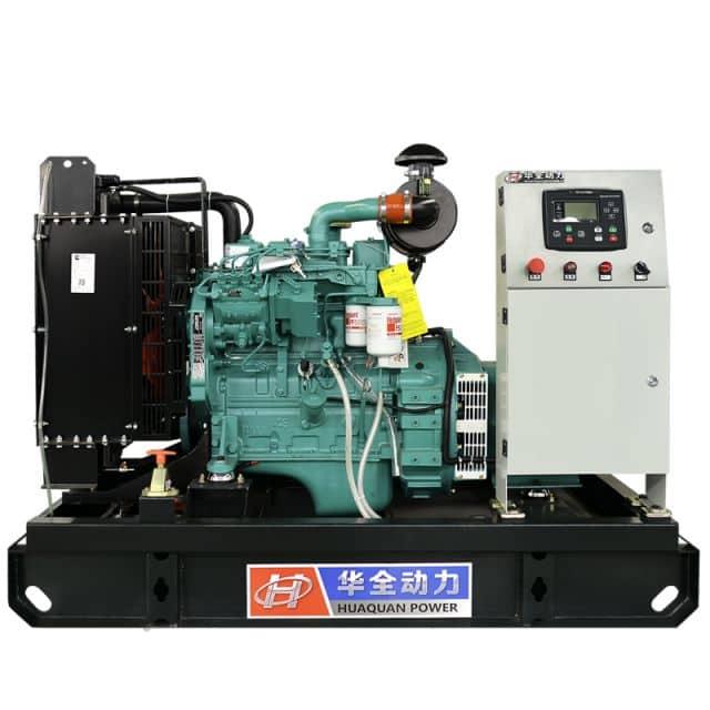 30kw small water cooled diesel generator set
