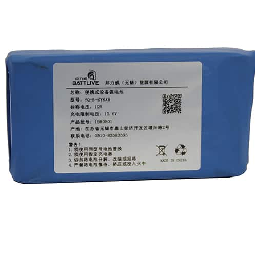 Lithium Battery for Solar Energy System-12V35AH