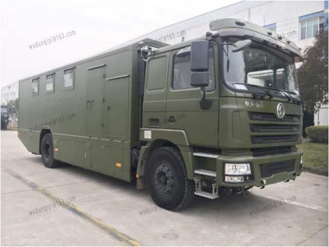Aerosun CGJ5160GX01 Toilet Truck