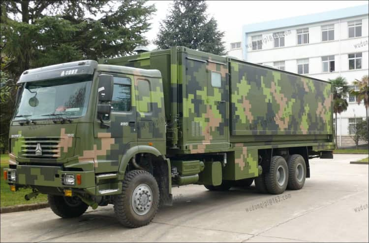 CASIC 5250XBZ Camping Truck