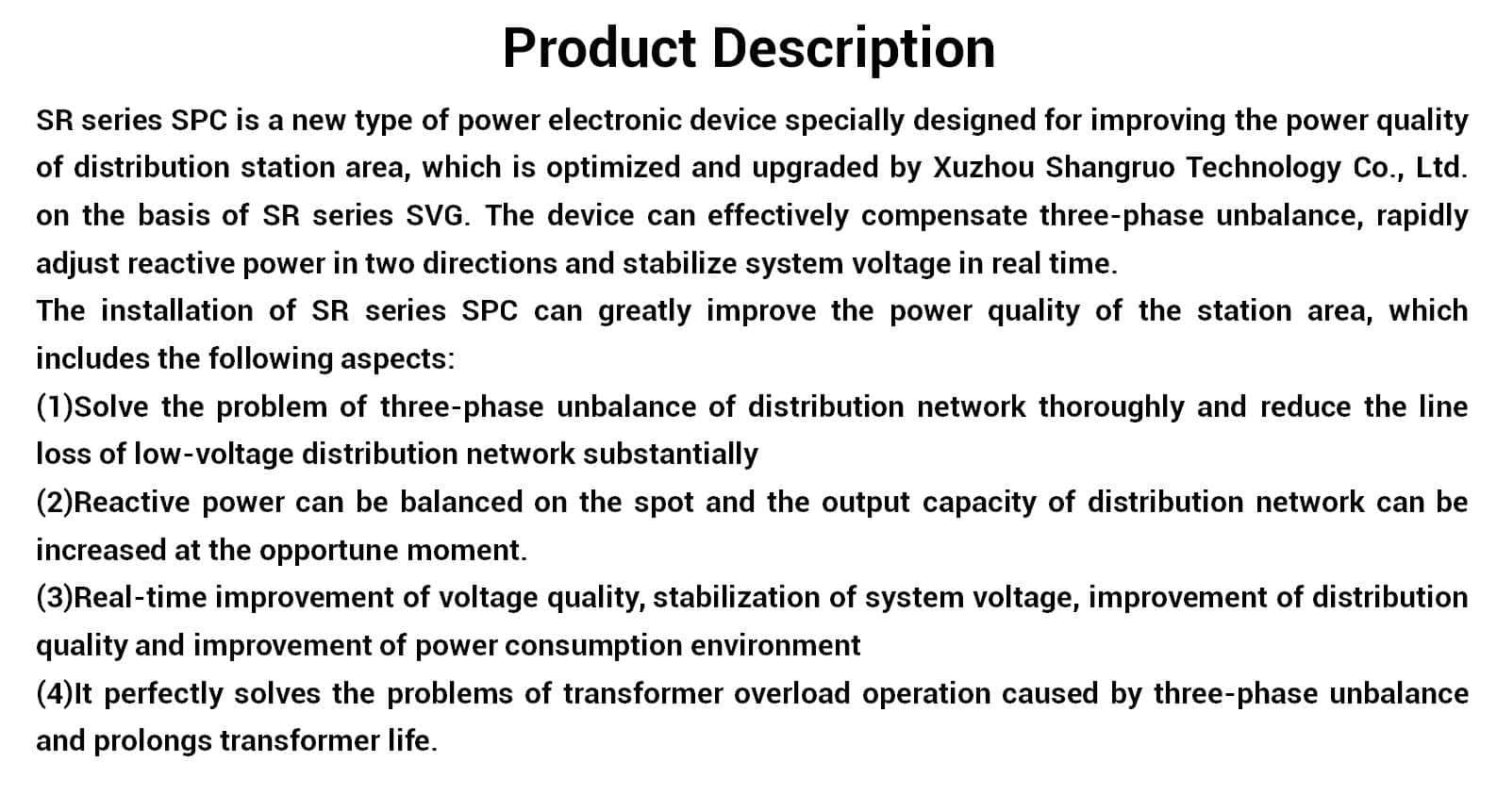 Shangruo Technology  Smart Power Quality Correct Device SR-SPC-100