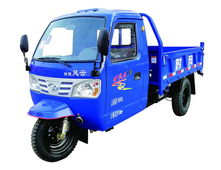 SHIFENG CARGO TRICYCLE