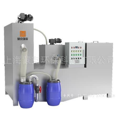 Mengke automatic oil separator M3S