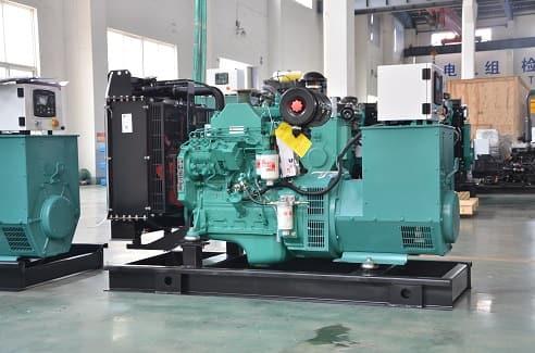 Jianghao Cummins Diesel Generator 50KW 4BTA3.9-G2