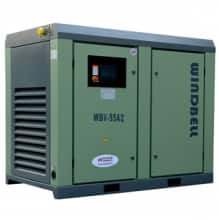 Windbell WBS-45A II two stage compressed first stage energy efficiency series air compressor