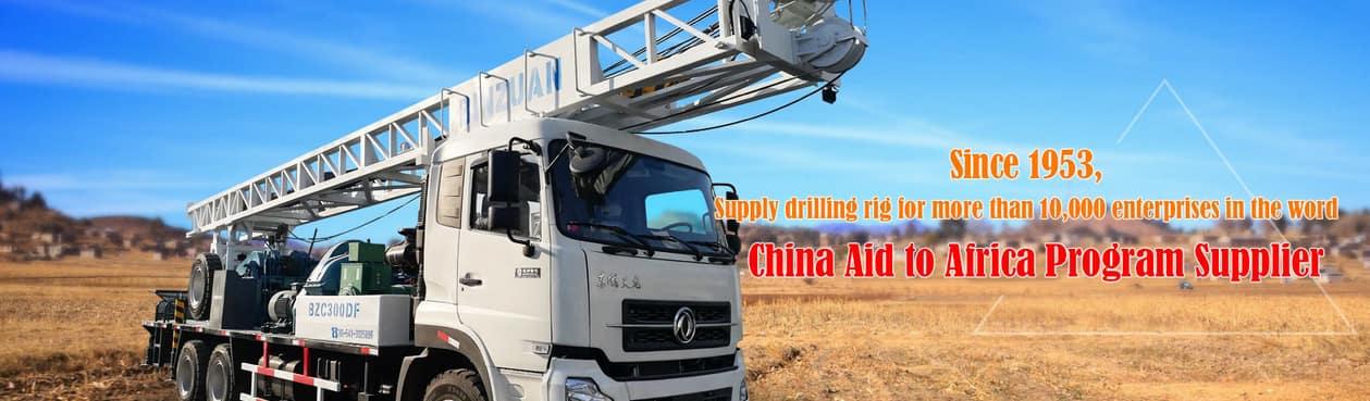 BZC300CJHW Truck mounted drilling rig